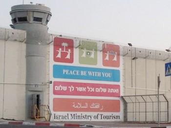 Bethlehem_wall