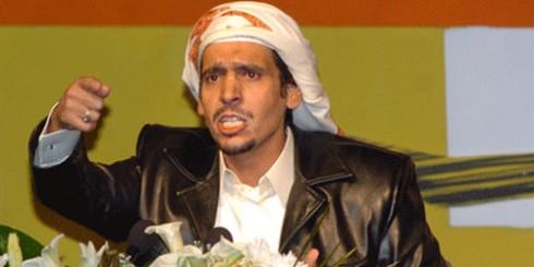 Mohammed al-Ajami, a.k.a. Ibn al-Dhib