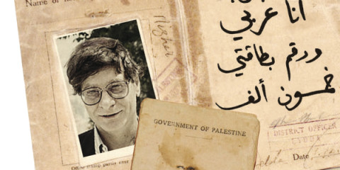 On Mahmoud Darwish Day, 13 Poems
