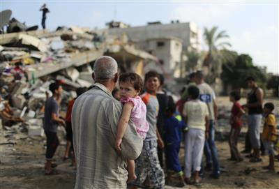 GazaSearch