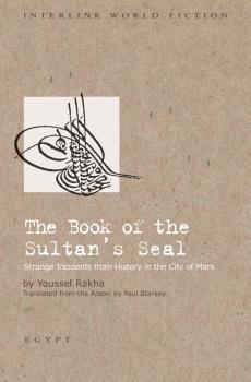 sultans-seal