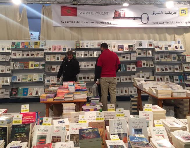 172 Books: A Look at Moroccan Literature Available in English